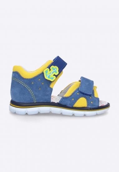 Buty dziecięce Primigi
